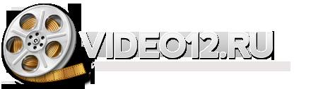 Video12.ru